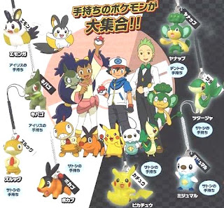 Pokemon Netsuke Mascot BW Selection TTA