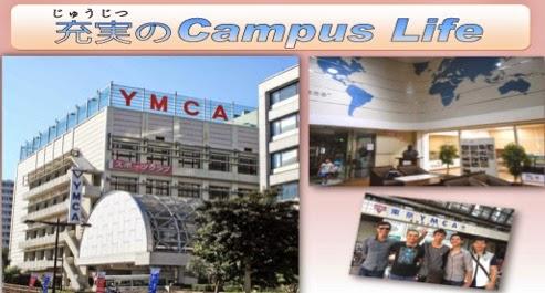 東京YMCA日本語學校