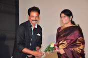Telugu Movie Oh My God Audio Launch-thumbnail-18