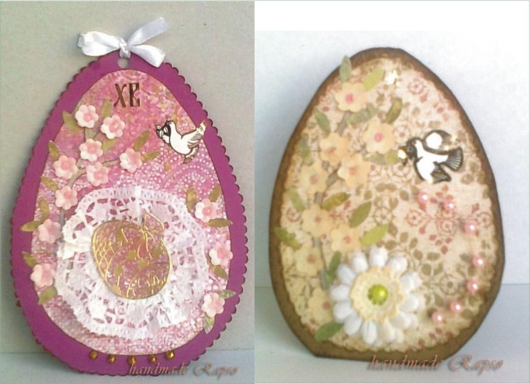 Пасхальные открытки в виде яйца 70