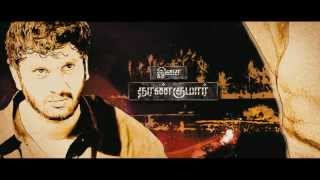 Thagaraaru Tamil Movie Official HD Trailer