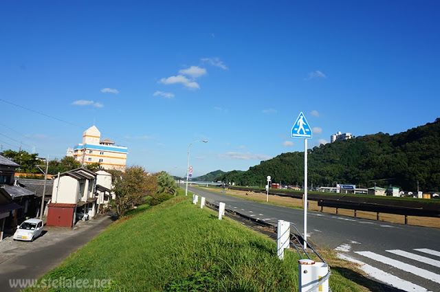 Asakura City