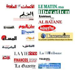 العثور على جميع الصحف المغربية