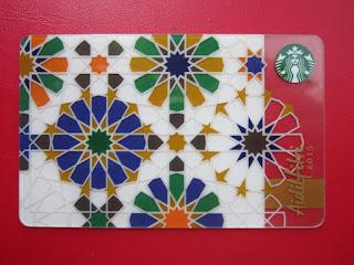 Aidilfitri, card, Coffee, fast, fasting, Hari Raya, Holiday, Islam, Limited Edition, Malaysia, Muslim, Ramadan, Starbucks, card, fasting