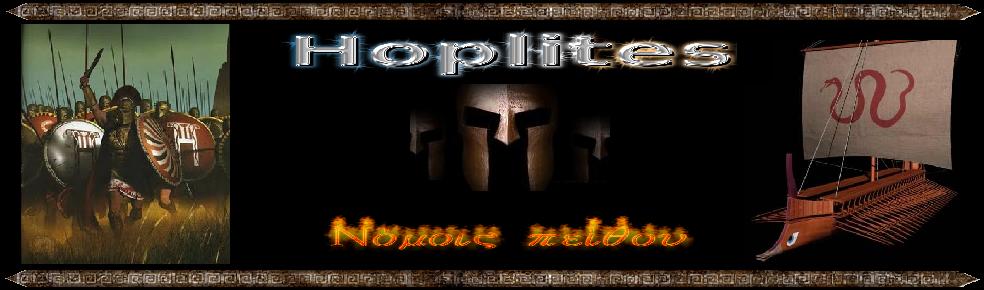 Οπλίτης-Έλληνας πολίτης