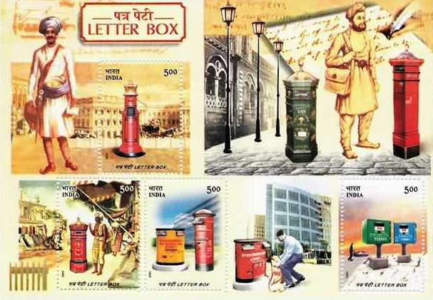 essay on postal service in india Open document below is an essay on indian contract act and the postal rule from anti essays, your source for research papers, essays, and term paper examples.