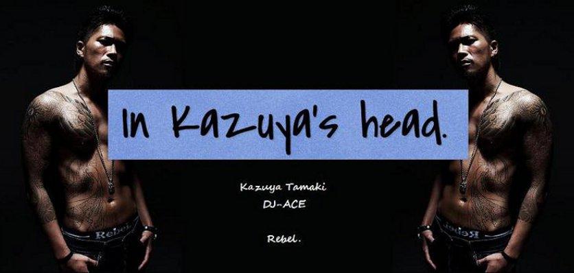 In Kazuya's head