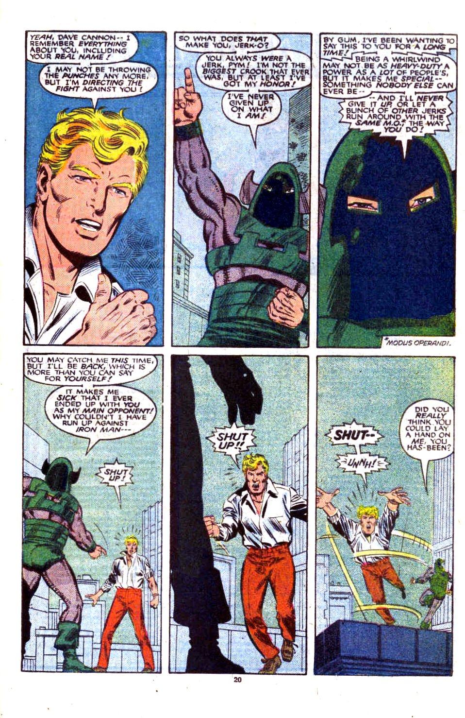 Captain America (1968) Issue #323b #252 - English 21