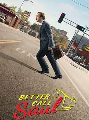 Better Call Saul  Capitulo 8 Temporada 2 completo