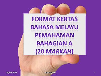 Format Baharu  Instrumen Contoh Kertas Bahasa Melayu Pemahaman Bahagian A Upsr 2016