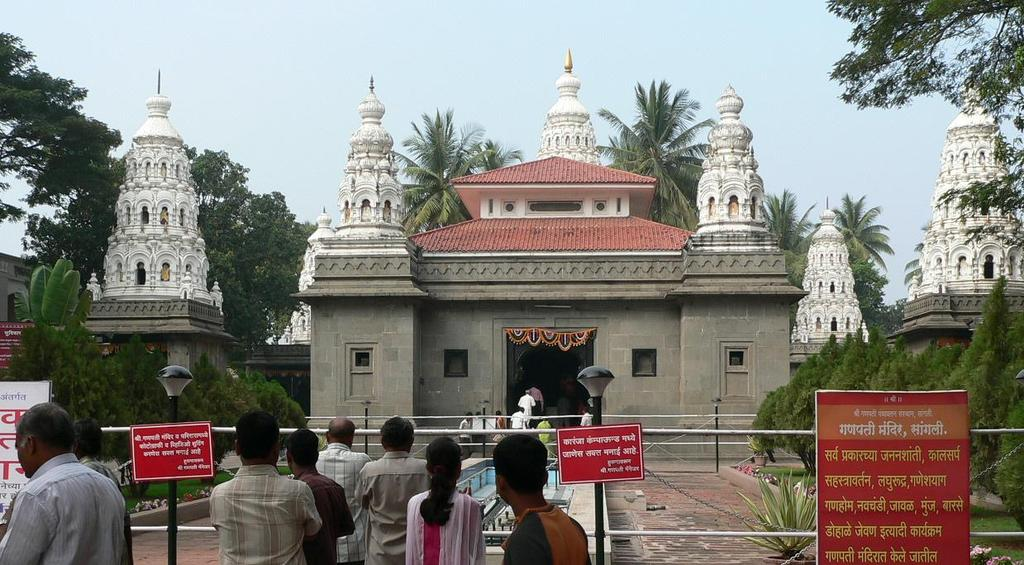 Sangli India  city pictures gallery : Ganesh Mandir, Sangli, Maharashtra ~ Popular Temples of India