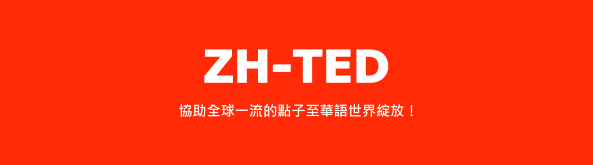 ZH-TED