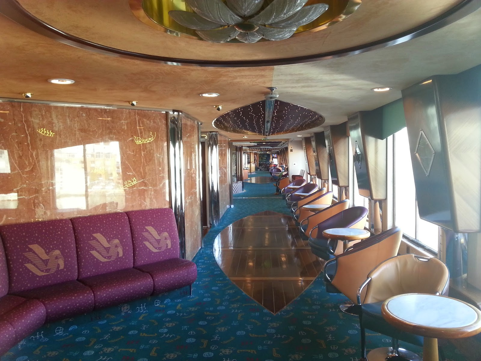 Hurtigruten MS Polarlys - Arcade