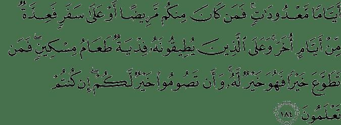Surat Al-Baqarah Ayat 184