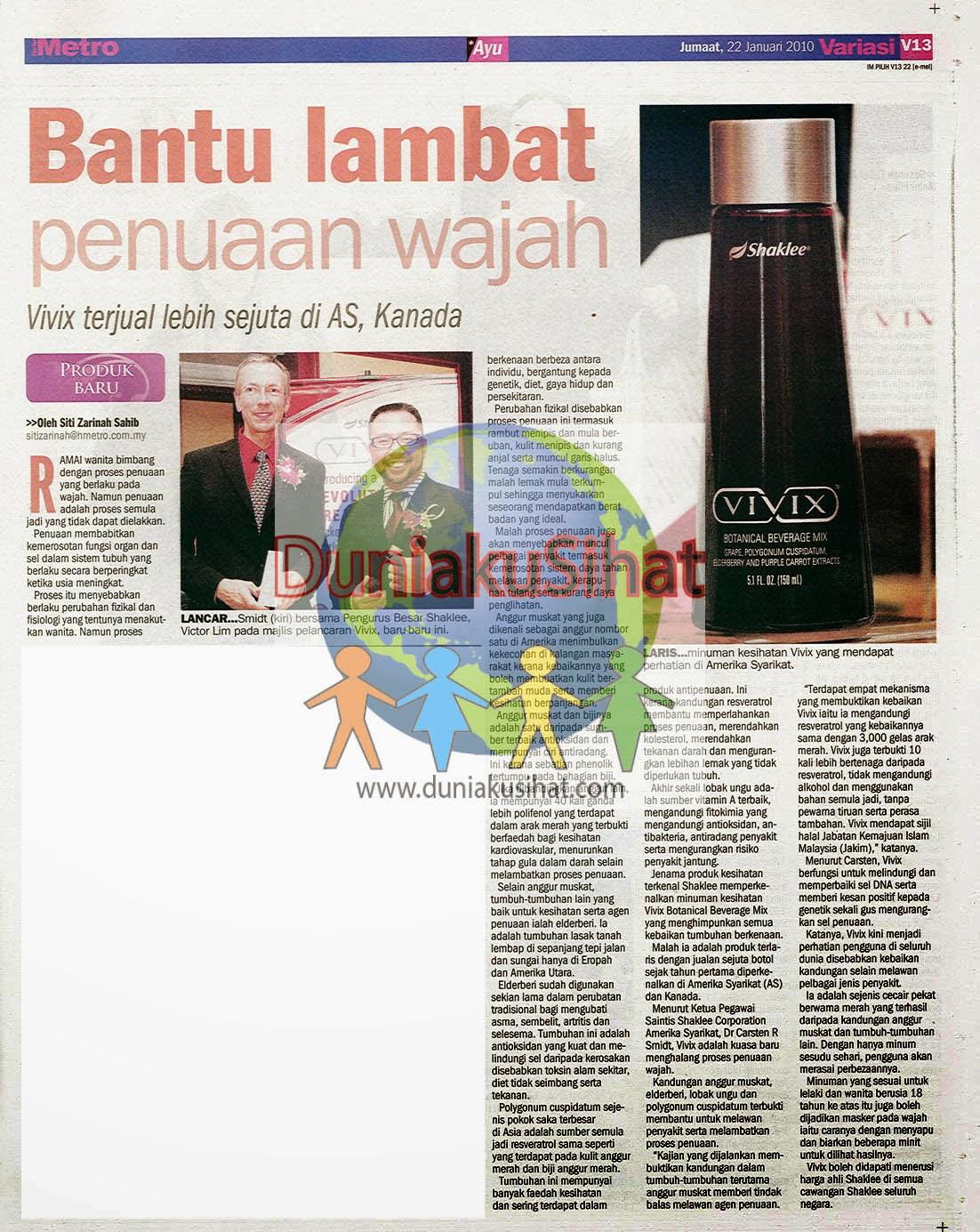 Press Release; Vivix Bantu Lambat Penuaan Wajah
