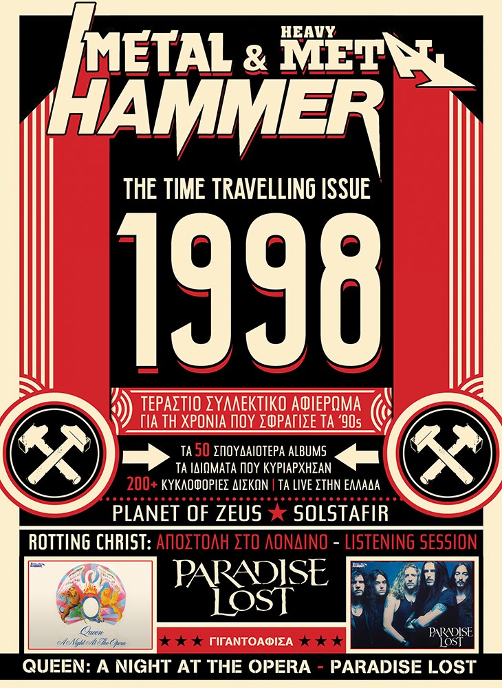 Metal Hammer GR #408 is out now