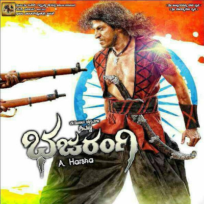 Bajarangi (Original Motion Picture Soundtrack)
