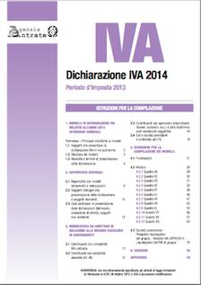 Aggiornamento software di compilazione modello IVA 2014 1.1.0 per Mac, Windows e Linux