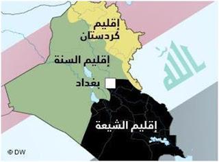 مناطق نفوذ الشيعة لو تم تقسيم العراق و سوريا