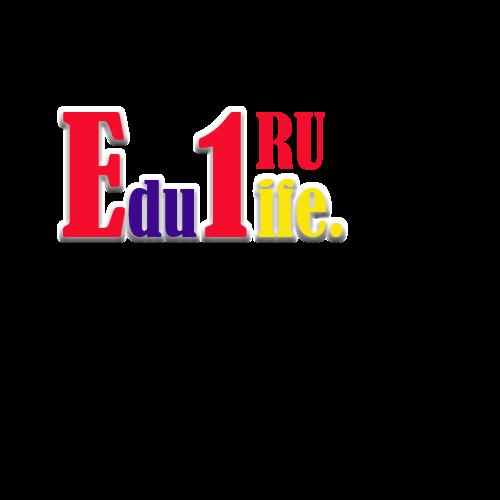 """Первый Международный конкурс-смотр образовательных сайтов """"Планета Edu1life.RU: сетевое педагогичес"""