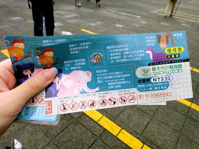 Taipei Zoo Entry Ticket