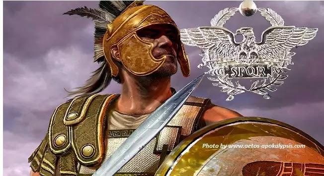 Άλλη μια επαλήθευση μας!!! την Ελληνορωμαϊκή αυτοκρατορία την διέλυσαν οι Γνωστοί! με την εισβολή των βάρβαρων!
