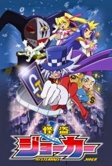 Kaitou Joker 2nd Season Capitulo 8