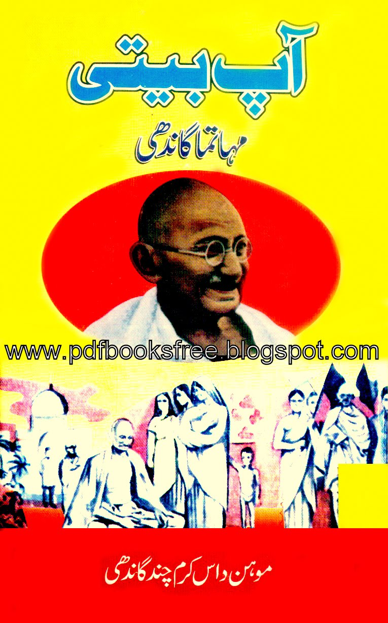 aap beeti a biography of mahatma gandhi pdf books aap beeti a biography of mahatma gandhi