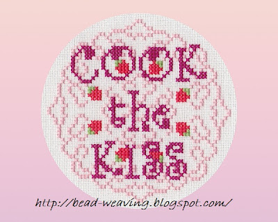 cross stitch, pattern, kitchen, pink, brown, kiss, cook, food, kiss the cook, strawberry, berry, cupcake, cake, chart, patter