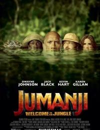 Jumanji: Welcome to the Jungle | Bmovies