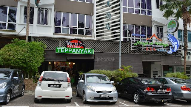 Taroko-Teppanyaki-Johor Bahru
