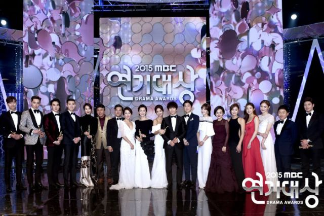 MBC Drama Awards 2015