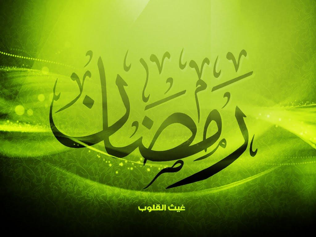 http://2.bp.blogspot.com/-eGDHgcP2Qt0/T-FrimeQdoI/AAAAAAAAACw/fXzKFjb4cSk/s1600/Green-Ramadhan-Wallpaper.jpg