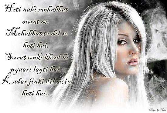 love wallpaper ! Heart touching true love shayari ! Emotional love