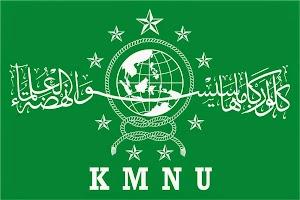NU-Santara 2015: Buya Yahya dan KH. Misbahul Munir Akan Latih Kader KMNU