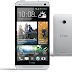 What to know before unlocking the HTC One