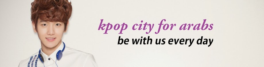 kpop city for arab