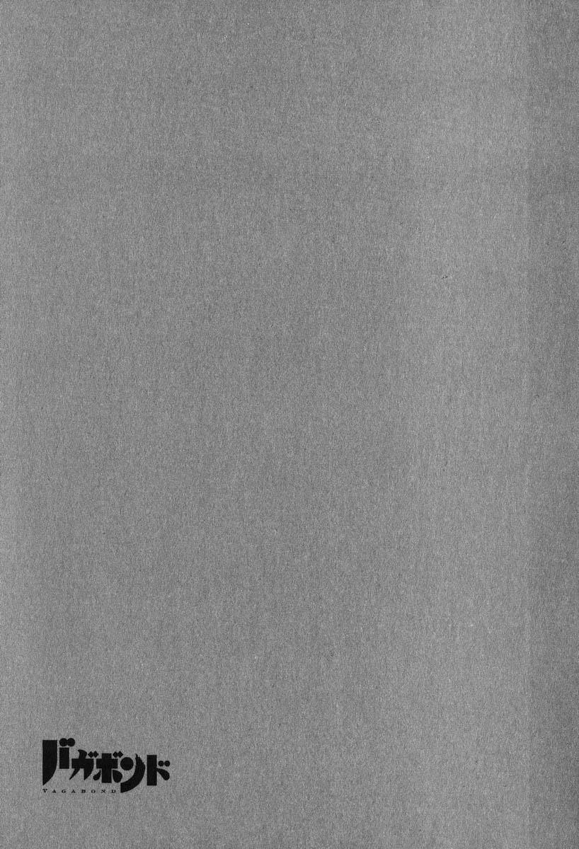 Vagabond - Lãng Khách Chap 187 - Truyen.Chap.VN