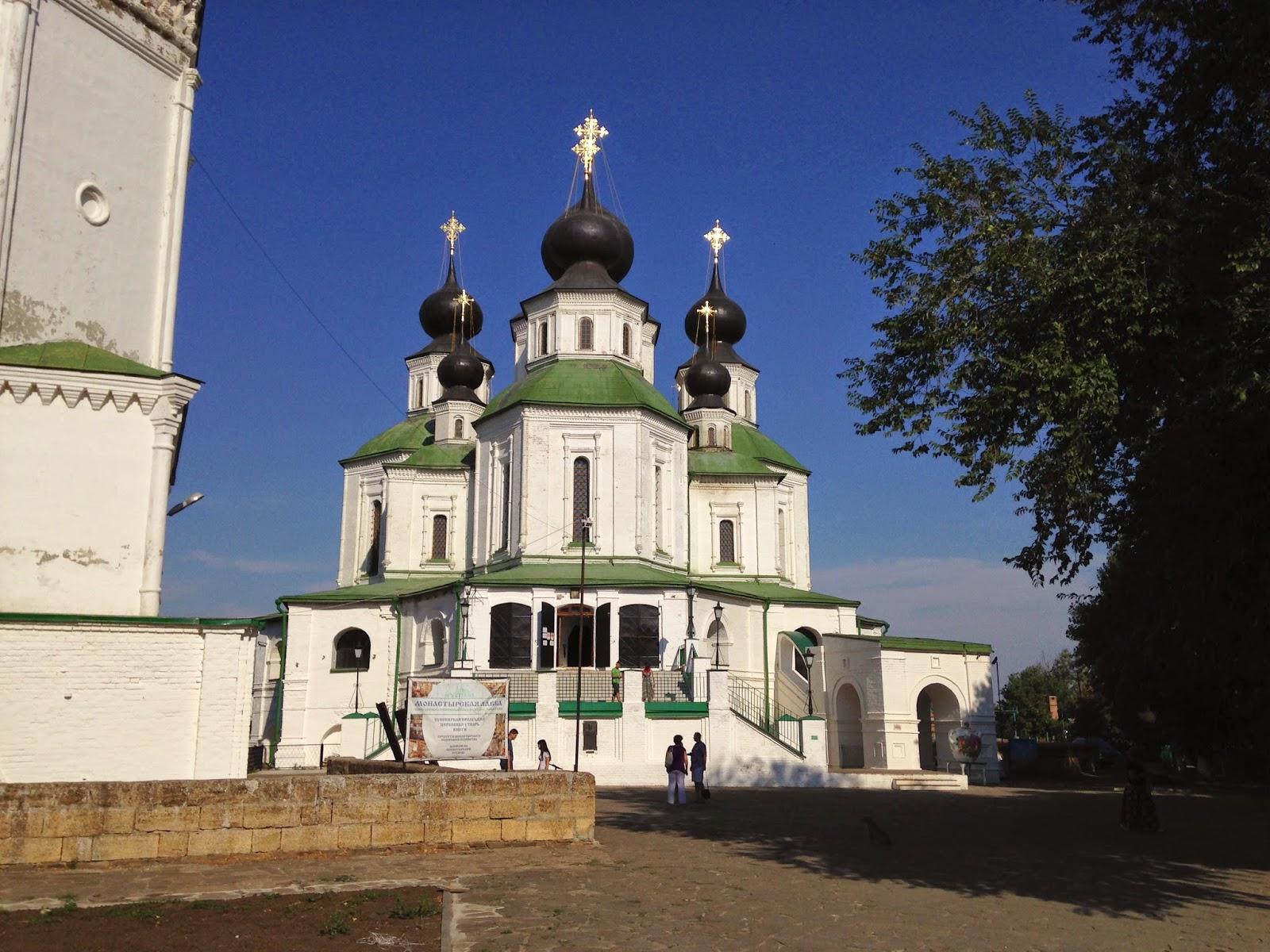 Voiskovoi-Sobor