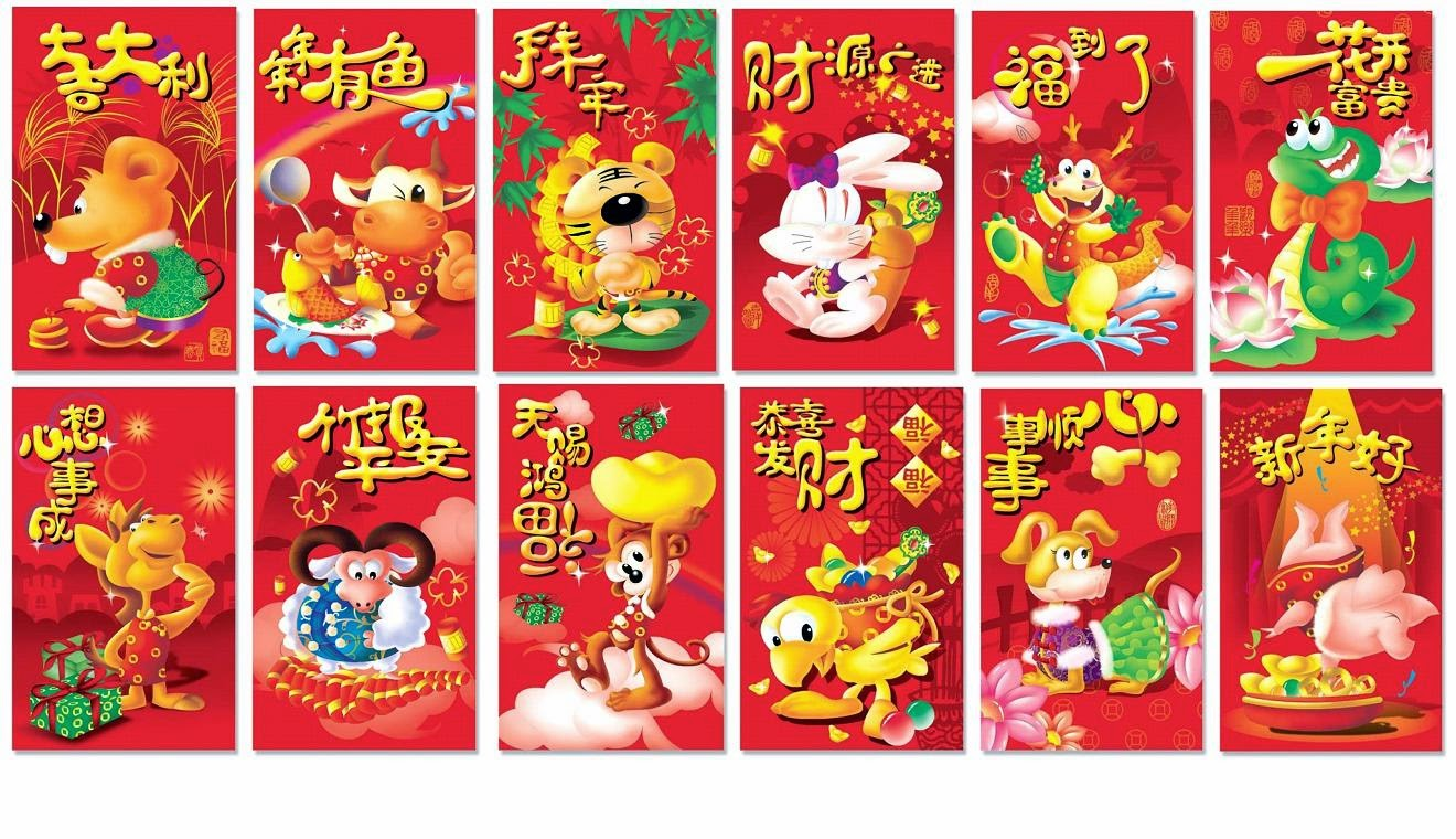 The Chinese Year in Animals