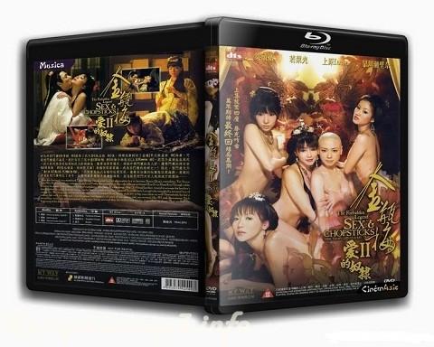 kim binh mai 2012 0 Phim Kim Bình Mai 2012 Online | Phiên bản mới full HD