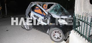 Ζαχάρω Σκοτώθηκε 24χρονος σε τροχαίο