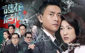 Xem Phim Bao Ve Nhan Chung