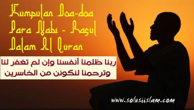 kumpulan cerita islam kci artikel kumpulan cerita islam motivasi islam