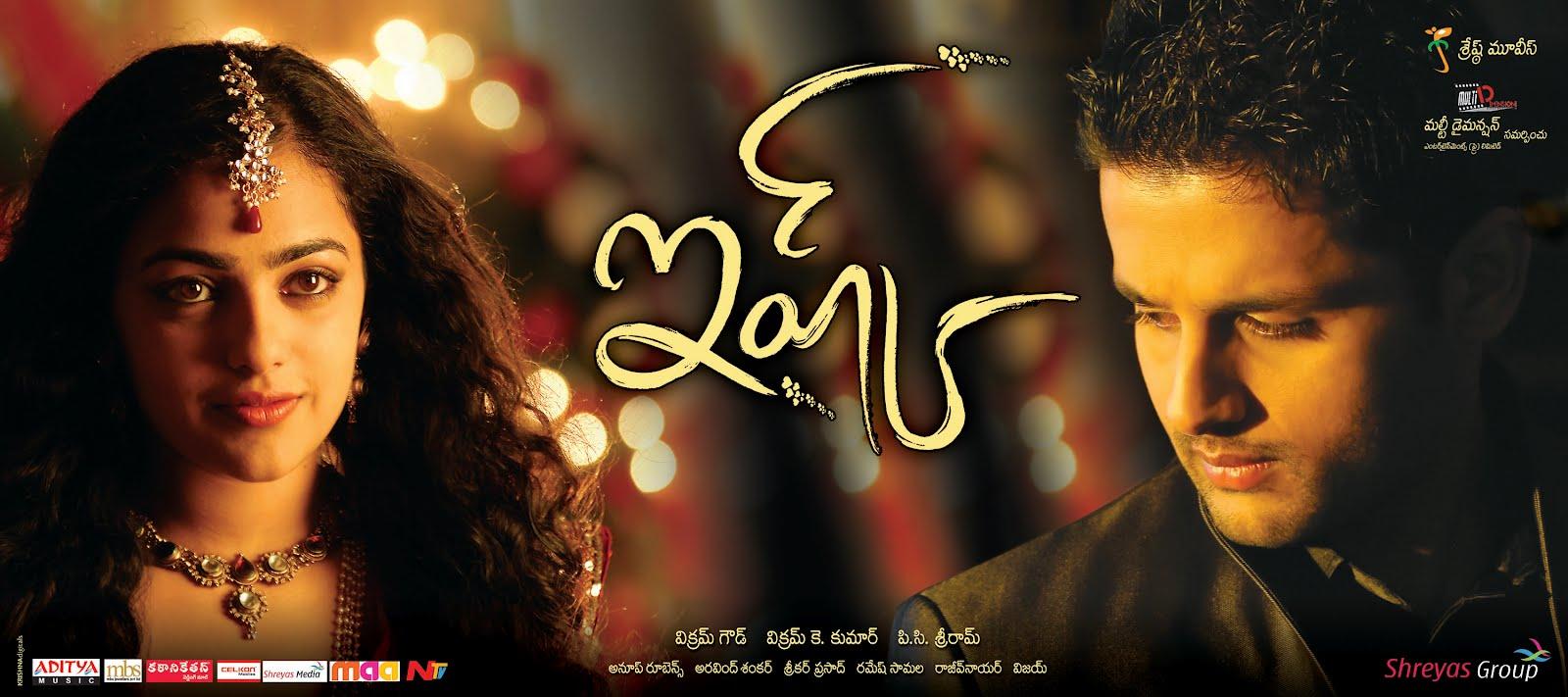 Ishq Telugu Movie Video Songs Hd Mastimusiq