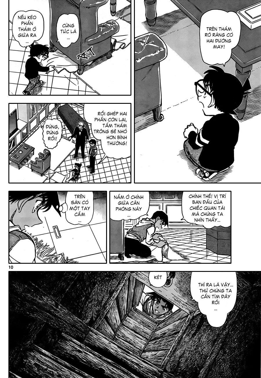 Detective Conan - Thám Tử Lừng Danh Conan chap 837 page 12 - IZTruyenTranh.com