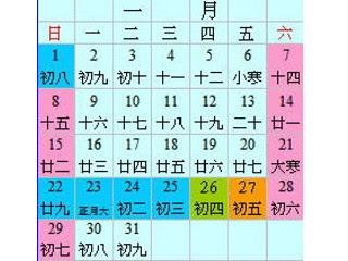 明年假期112天 農曆春節放9天