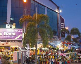 Purple Town Hotel