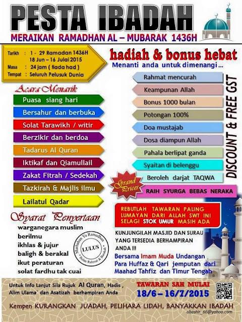 Selamat Menjalani Ibadah Puasa Ramadhan 1436 Hijrah, puasa,