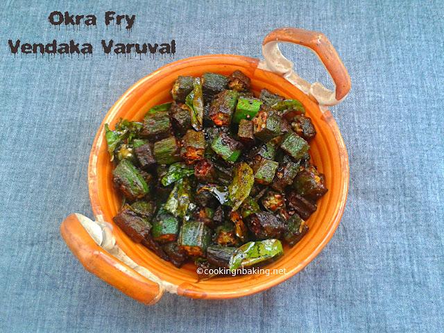 Vendakai Varuval | Okra Fry